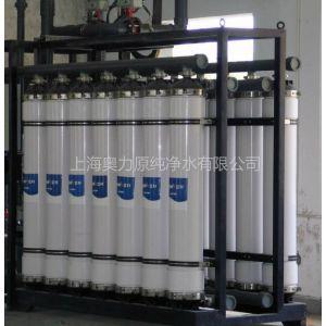 供应电镀表面处理行业涂装用水纯水设备江苏纯水设备生产厂家