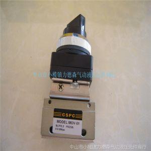 供应CSPC MOV-01 气动机械  电磁阀