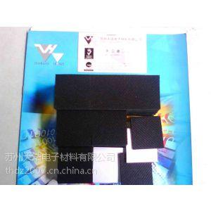 供应防滑橡胶垫、脚垫,可带胶粘、止滑功能的绝缘防滑垫