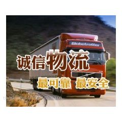 供应北京到合肥的物流搬家公司010-61206247