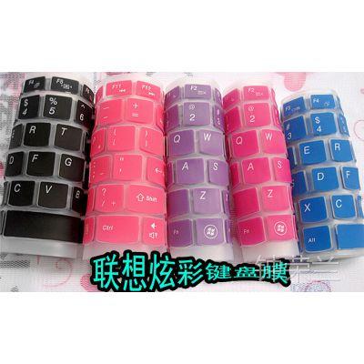 厂家批发硅胶键盘膜 S410 S415联想电脑彩色键盘保护膜