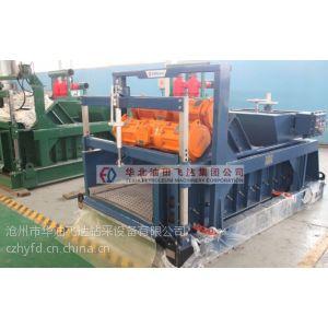 供应钻井液振动筛、FZS225、华油飞达