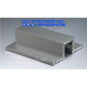 供应贵阳金属铝网板吊顶 氟碳铝蜂窝隔音板 勾搭铝单板幕墙批发