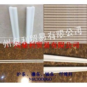 供应MA300060 栅条 SMI包装机加热炉炉条