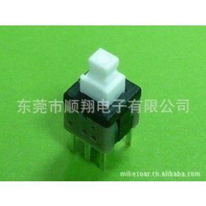 供应自锁开关 5.8×5.8有锁无锁按键开关 PB-22E60 PB-22E70