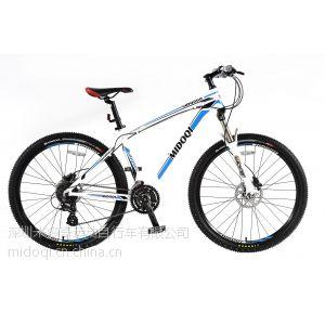 供应自行车代理,Midoqi米多奇自行车招商,品牌加盟