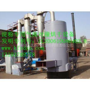 供应中小型小麦淀粉干燥机设备