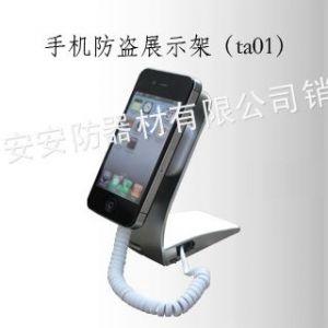 供应宁波手机支架,宁波手机展示架,宁波手机报警器