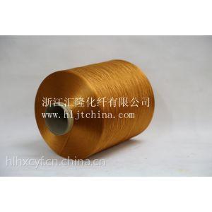 供应窗帘装饰布专用丝,环保有色涤纶DTY