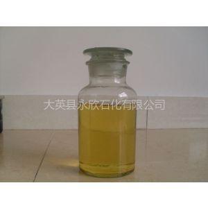 供应润滑油(基础油)