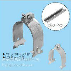 供应总代理日本未来工業卡箍DC22-25