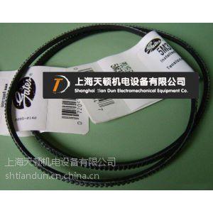 供应我司供应5M560进口美国盖茨广角带/防静电皮带