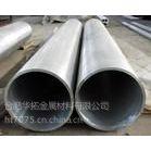 供应317不锈钢管 301不锈钢方管 321不锈钢毛细管——华拓模具厂