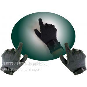 22传感手指动作捕捉数据手套 骨骼动画蓝牙手套