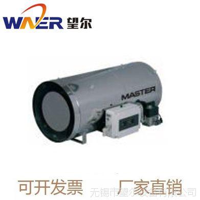 供应maser天然气系列BLP/N100 master电暖风机
