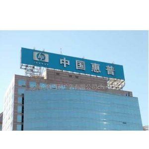 供应北京市霓虹灯照明工程设计制作安装