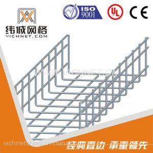 供应纬诚 网格式桥架-卡博菲桥架-桥架生产商-热镀锌桥架 CM50*50
