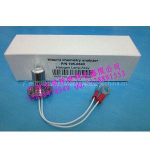 供应HITACHI日立生化分析仪灯泡12V20W P/N705-0840