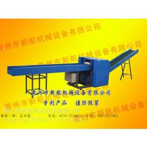供应青州新航供应皮革粉碎设备  皮革切断设备