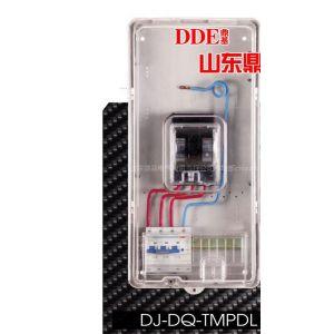 供应拼装动力箱(透明 DDE鼎基)