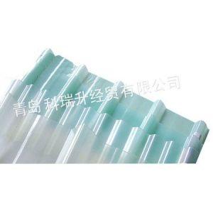 供应供应青岛山东FRP采光瓦(透明瓦)