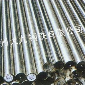 供应18Cr2Ni4W可预定宝钢产材料