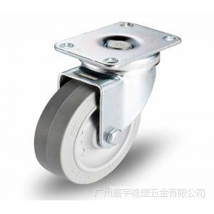 特价供应【优质黑色PVC轮子】1-4356-441 热塑性TPR  工业脚轮