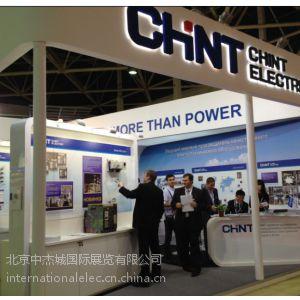 供应第九届马来西亚国家能源展览会