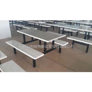 供应民众餐桌椅,餐桌椅尺寸介绍,新餐桌椅光亮度真好