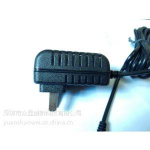 供应3V1A仿线性充电器(电推剪)各种规格