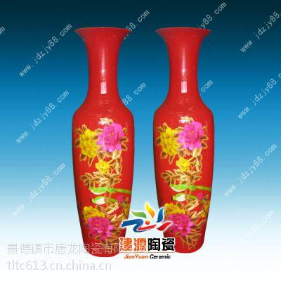 供应红色节庆礼品陶瓷大花瓶 庆典礼品瓷器摆件 花开牡丹大花瓶