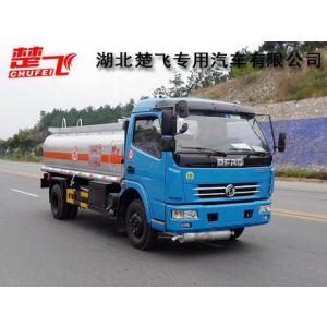 供应危险品液体运输车|危险品液体罐体
