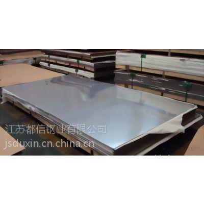 进口253MA不锈钢材料,进口254SMO不锈钢材料¥进口1.4529不锈钢材料