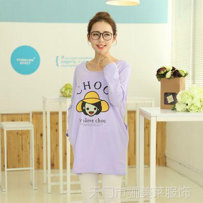 2014秋装女装新款韩版大码蝙蝠衫圆领打底衫长袖t恤女上装 1615#