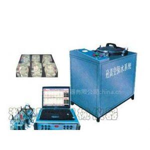 供应LDHX-I型 硂氯离子电通量试验测定仪