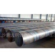 供应螺旋焊管)(*&……%