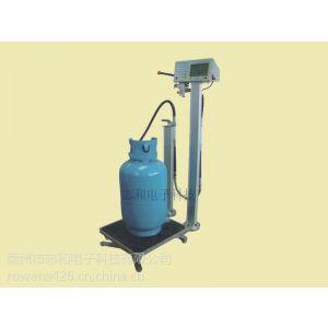 供应液化气灌装电子秤、二氧化碳灌装电子秤