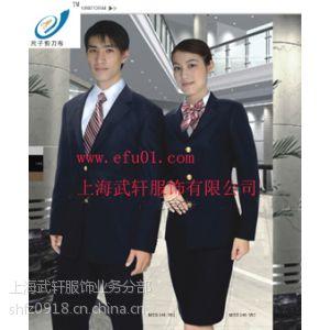 供应订做男西装酒店经理服 主管服西装套装 专业订制西服