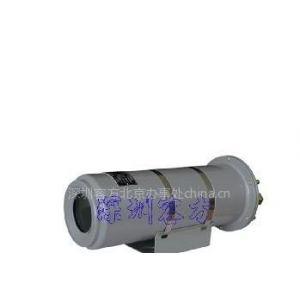供应容方高质量河北防爆摄像头护罩/山西防爆摄像头护罩图片