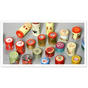 供应慈溪丝印、移印、滚印、印花、烫金、1-6色印刷、特种印刷加工13780065455