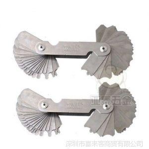 供应德国HUNTER猎人牌牙规螺纹规公制24片装 60度 进口牙规  样板规