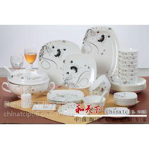 供应景德镇高档陶瓷餐具生产厂家