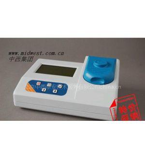 供应多参数水质分析仪 15参数