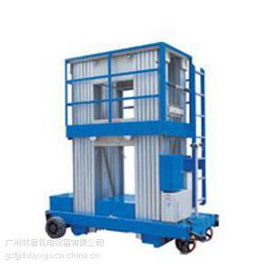 供应供应:铝合金升降机|铝合金升降平台|升降平台|升降机|多柱式高空作业平台 型号GTWY-20
