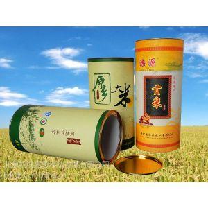 供应绿色大米纸罐 有机大米纸筒 黑米纸罐