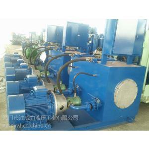 供应供应20T电炉液压系统,液压站