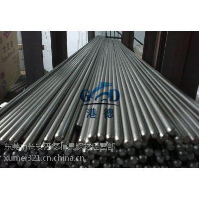 DT4C纯铁棒 DT4C电工纯铁棒 DT4C环保纯铁材料