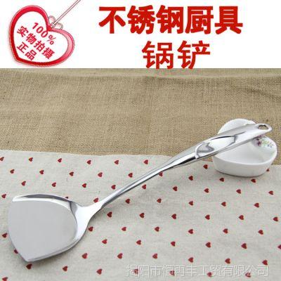 【6支批】高档不锈钢空心弧形厨具锅铲 日用百货超市餐具厨具系列