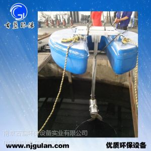 供应新品上市 浮筒搅拌机|潜水搅拌器|可移动式搅拌机|河道搅拌机