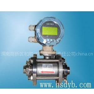 供应VNF循环水流量计-循环水流量计特性